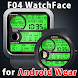 F04 ウォッチフェイス for Android Wear - Androidアプリ