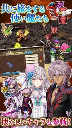 [Premium] RPG ブランドルの魔法使いのおすすめ画像4