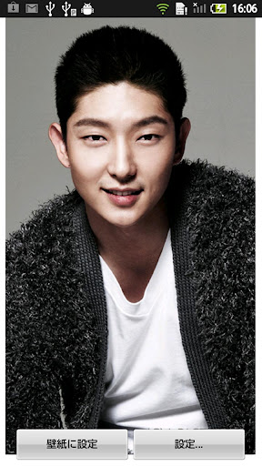 Lee Joon-gi Live Wallpaper For PC Windows (7, 8, 10, 10X) & Mac Computer Image Number- 5
