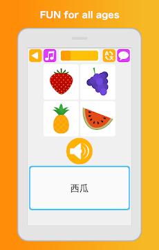 中国語学習と勉強 - ゲームで単語、文法、アルファベットを学ぶのおすすめ画像5