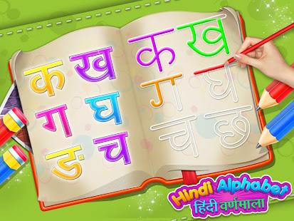 Hindi Alphabets Learning And Writing 1.2 Pc-softi 12