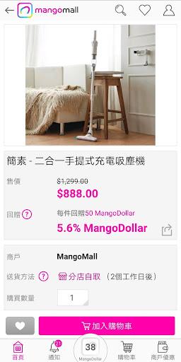 MangoMallu7db2u8cfc 1.1.9 Screenshots 3