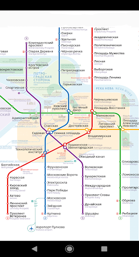 Saint-Petersburg Metro Map 1.1.7 Screenshots 2