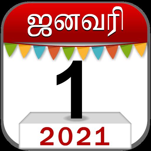 opciós naptár 2021