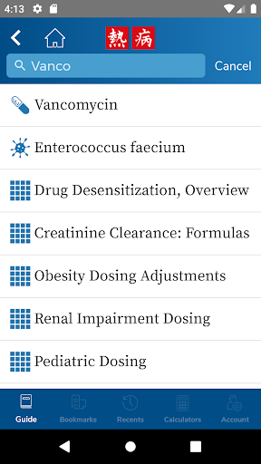 Sanford Guide:Antimicrobial Rx 4.2.15 Screenshots 2