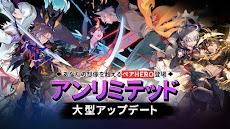ヒーローカンターレ : ダイナミックアニメーションRPGのおすすめ画像1