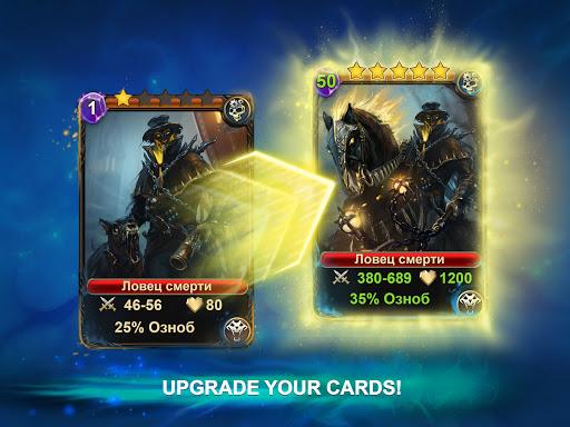 Blood of Titans: Quest & Battle Fantasy CCG screenshots 15