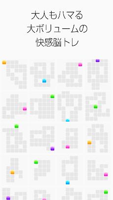一筆書き ぷるるん - 無料脳トレ パズル 大人の頭脳ゲームのおすすめ画像2