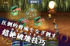RPG イブオブザジェネシスのおすすめ画像2