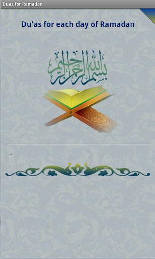Duas for Ramadan days & nights For PC Windows (7, 8, 10, 10X) & Mac Computer Image Number- 6