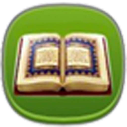 Asr Suresi - Sesli For PC Windows (7, 8, 10 and 10x) & Mac Computer