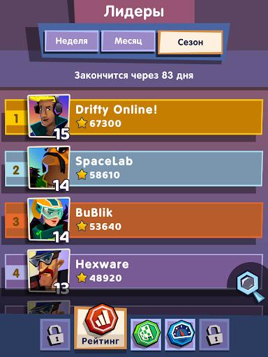 Drifty online 0.2.126 screenshots 23