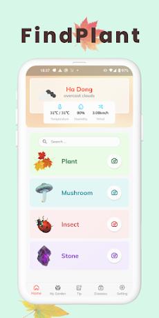 FindPlant - New Plant identificationのおすすめ画像1