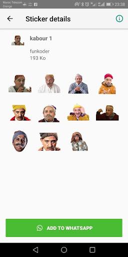 Maroc Stickers- WAStickerApps android2mod screenshots 3