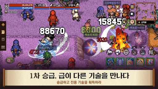 ubc14ub78cuc758ub098ub77c: uc5f0 apkdebit screenshots 9