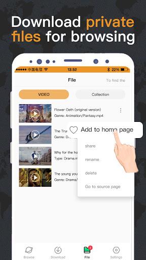 RockOrca Browser 9.9.15 screenshots 6
