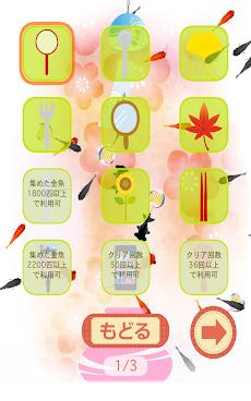 金魚すくい(お祭)のおすすめ画像3