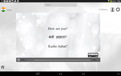 Learn Marathi via Videos For PC Windows (7, 8, 10, 10X) & Mac Computer Image Number- 15