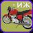 Ремонт мотоцикла иж