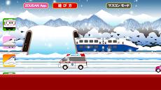 電車でカンカンSのおすすめ画像5