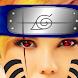 SelfComic - Ninja Manga Cosplay Photo Editor - Androidアプリ