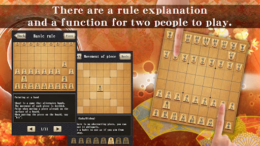 Shogi Free - Japanese Chess 5.2.23 screenshots 2