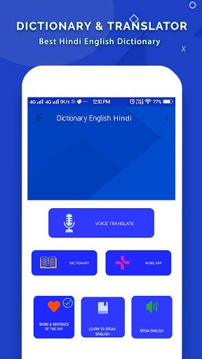 English To Hindi Dictionary Apkfinish screenshots 2