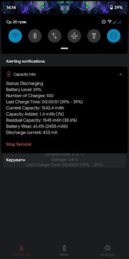 Capacity Info: Find out battery wear apktram screenshots 7