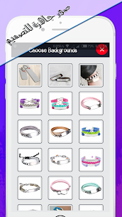 Name On Necklace  For Pc – Free Download In Windows 7/8/10 And Mac Os 4