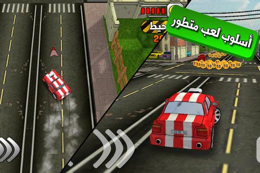 لعبة ملك التفحيط 1.3.4 screenshots 2