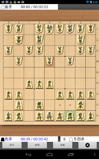 Shogi Kifu Free 1.60 screenshots 3