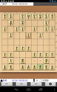 将棋棋譜入力 Kifu for Android 無料版のおすすめ画像3