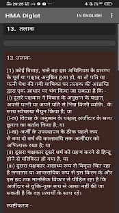 HMA Diglot - Hindu Marriage Law in Hindi, English