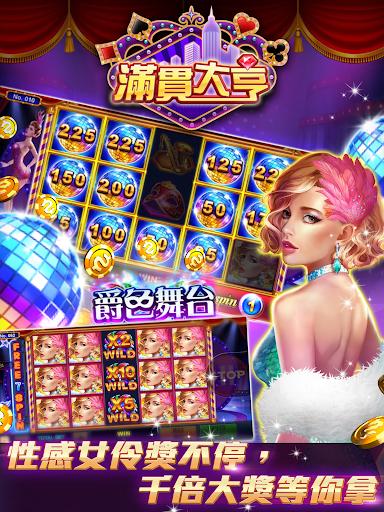 ManganDahen Casino - Free Slot 1.1.129 screenshots 23