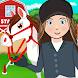 私の馬小屋生活:農家の町のふりをする