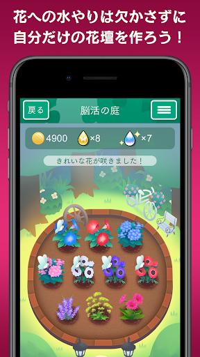 u8133u6d3bu529bu8a3au65ad 1.0.7 screenshots 8