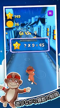 駆けよう!魔法数学:数学ゲーム 数学のおすすめ画像2