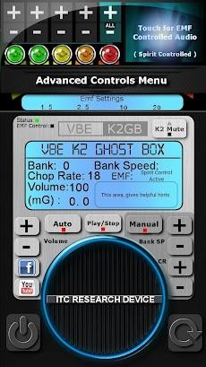 VBE K2 GHOSTBOX PROのおすすめ画像3