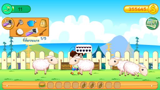 Small Farm - Growing vegetables and livestock  screenshots 6