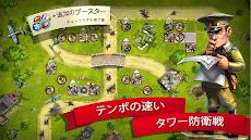 Toy Defense 2 — タワーディフェンスのおすすめ画像1