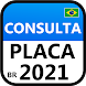 Consultar Placa Veicular 2021 - 仕事効率化アプリ