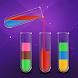 カラーソートパズル - Androidアプリ