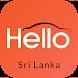 Hello Cabs (Sri Lanka)