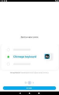 Chimege keyboard