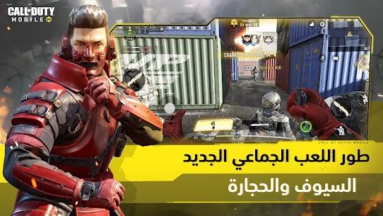 لعبة Call of Duty Mobile مهكرة Mod 5