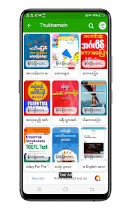 ThuKhaMein – Myanmar Book : စာအုပ်app offline 1