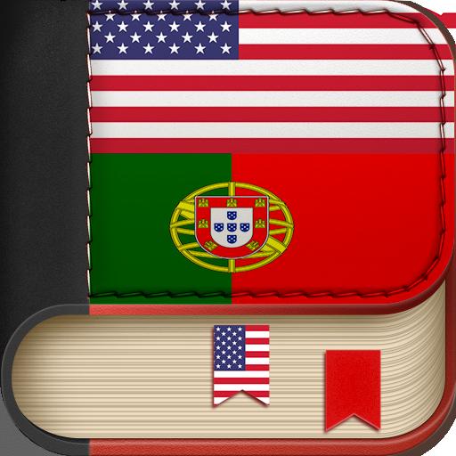 Site- ul portughez gratuit