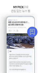 MBC ub274uc2a4 6.0.14 Screenshots 5