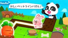 リトルパンダのラインパズルのおすすめ画像1