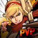 Battle of Arrow : Survival PvP - Androidアプリ